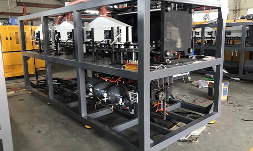 plateform of blowing machine